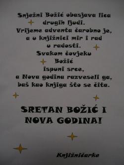 tekst božićna čestitka Školska knjižnica OŠ ANTE STARČEVIĆA, REŠETARI   UDK02 tekst božićna čestitka